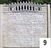 Забор бетонный булыжник
