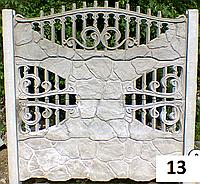 Забор бетонный бут пазл ажур