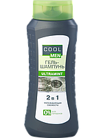 Гель-шампунь 400мл ULTRAMINT Cool Men