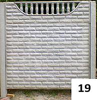 Еврозабор фагот