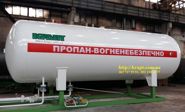 Модуль для газа