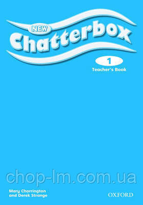 New Chatterbox Level 1 Teacher's Book (книга для учителя)