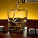 Камни для охлаждения виски Whiskey Stones,камни для охлаждения напитков, фото 3