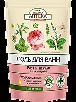 Соль для ванн Роза и пачули 500гр Зеленая Аптека