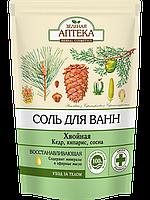 Соль для ванн Хвойная 500гр Зеленая Аптека