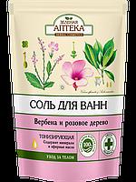 Соль для ванн Вербена и розовое дерево 500гр Зеленая Аптека