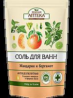 Соль для ванн Мандарин и бергамот 500гр Зеленая Аптека