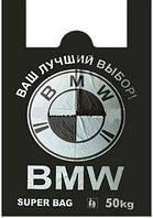 Пакет майка BMW 400*600 (100 шт)