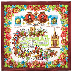 """Платок шелковый (атлас) """"Вохонское сражение в войне 1812г."""", 89х89 см"""