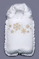 Зимний конверт на выписку «Снежинки» (Белый, золото), Модный карапуз