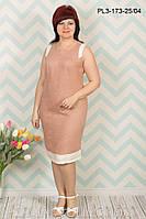 Нарядное льяное платье  р.46-56, фото 1