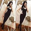 Облегающее платье с чашками и декольте, фото 3