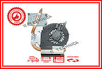 Вентилятор + радиатор HP COMPAQ CQ43 (Для Intel Pentium, интегрированная графика ) (DFS551005M30T)