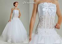 """Свадебное платье модель """"Феличита"""""""