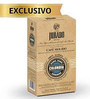 Кофе Jurado из Колумбии молотый 250г