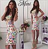 Цветочное платье с декольте и коротким рукавом, фото 2