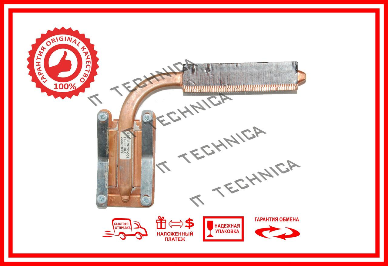 Радиатор HP Compaq nx6310 (379799-001)