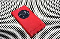 Кожаный чехол книжка Momax для Asus Zenfone GO ZC500TG красный