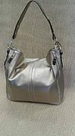 Женская сумка красивая золотистого цвета из качественного кожзама (Турция)