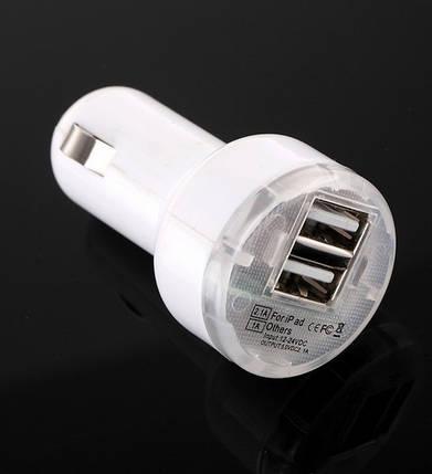 Универсальное автомобильное зарядное 2 USB белое 2A, фото 2