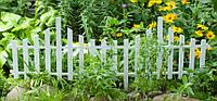 Заборчик для газона 65*55 см набор 4 секции Белый