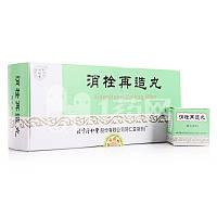 Сяошуань цзайцзао вань / Xiaoshuan zaizao Wan  Пилюли для рассасывания тромбов