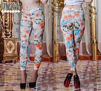 Лосины женские трикотажные с цветочным принтом P2092