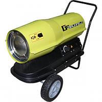 Обогреватель промышленный дизельный Grunfeld DFAH-30
