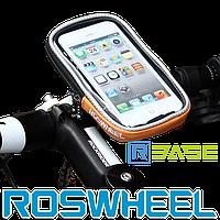Чехол для смартфона на руль велосипеда Roswheel S Оранжевый