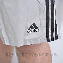 Шорты Adidas в больших размерах, фото 3
