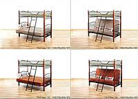 Детская Кровать Двухъярусная Fun Futon (700/1400)/900х1900 Малайзия