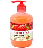 Fresh Juice жидкое крем мыло с дозатором Клубника Гуава 460 мл
