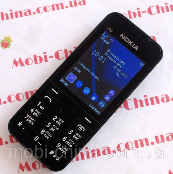 Копия Nokia 220 dual sim, black