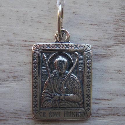 Серебряная подвеска-ладанка Святой Никита, фото 2