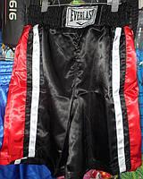 Шорты боксерские шорты Трусы боксерские Шорты для бокса