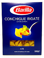 "Итальянские макароны Ракушка ""Barilla"" Conchiglie Rigate #93 500 г"