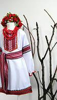 Карнавальный костюм Украиночки платье
