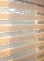 Тканевые ролеты День-ночь. Цвет- Бисквит, ширина 55 см х 170 см. Готовые размеры.