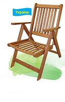 Компактное кресло складное с подлокотниками: древесина бука, 100х74х62 см