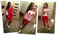 Костюм женский спортивный из вискозы ADIDAS P2098