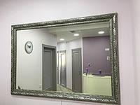Зеркало в раме 1300х900 мм