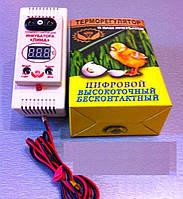 Цифровой высокоточный терморегулятор ТЦИ 1000