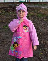 Дождевик Даша Детский для девочек  0478 размер S