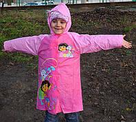 Дождевик Даша Детский для девочек  0478 размер L