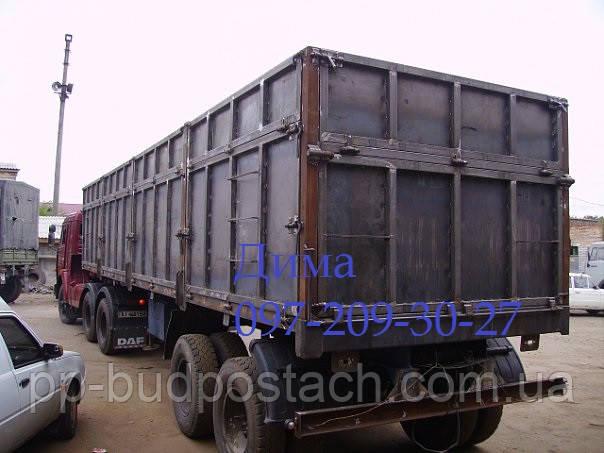 Новый полуприцеп зерновоз BODEX KIS 3W 50м3