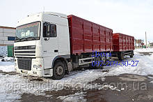 Kuzov-zernovoz (кузов зерновоз)