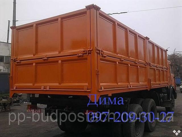 изготовление кузовов грузовики