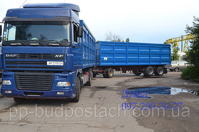 зерновозы перевозки