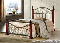 Кровать полуторная Zamira-12 120*200 Малайзия Onder Mebli