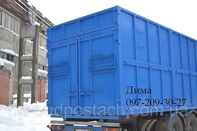 Продажа BODEX Полуприцеп-зерновоз стальной. изготовление кузовов зерновозов, полуприцепы самосвалы